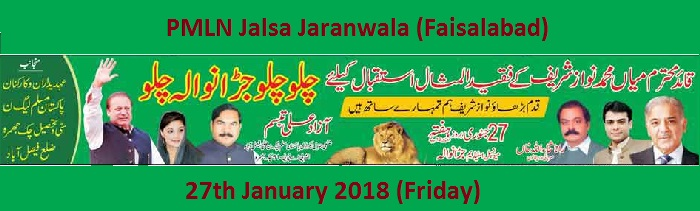 PMLN Jalsa Jaranwala (Faisalabad) - 27th Jan 2018