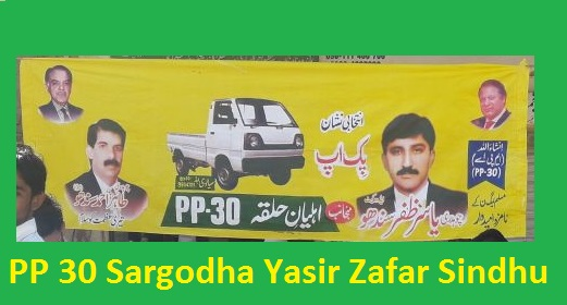 Yasir Zafar Sindhu PMLN's Candidate for PP 30 By election Sargodha dated 04-03-2018
