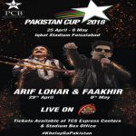PCB Pakistan Cup 2018 Iqbal Stadium Faisalabad (25 April to 6 May)