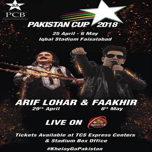 PCB Pakistan Cup 2018 Iqbal Stadium Faisalabad (25 April to 6 May)