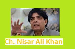 Ch Nisar Ali Khan Candidate NA 59, PP 10, PP 13 Rawalpindi PMLN Election 2018