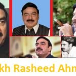 Sheikh Rasheed Ahmad Pics Candidate from NA 60, NA 62 Rawalpindi - Jalsa Iftar Dinner Party Lal Haveli 25-5-2018