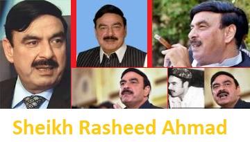 Sheikh Rasheed Ahmad Pics Candidate from NA 60, NA 62 Rawalpindi - Jalsa Iftar Dinner Party Lal Haveli 25-5-2018