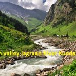 Neelum Valley AJK - Road from Kundal Shahi leads to Kuttonat a distance of 6 kilometers. The picturesque Kutton and Jagran