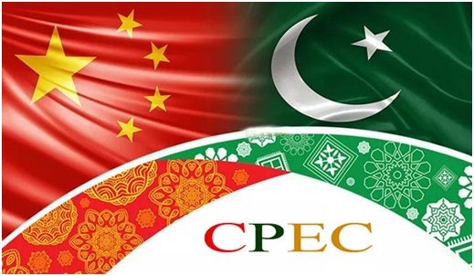 CPEC Detail Project