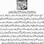 PPP Jalsa Schedule in KPK after Eid ul Fitr 2018 - Bilawal Bhutto Zardari will Address