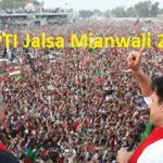 TI Mianwali Jalsa and Imran Khan - Ticket Holders Election 2018 NA 95, NA 95, PP 85, PP 86, PP 87, PP 88
