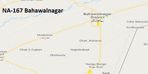 NA 167 Bahawalnagar Google Area Location Map Election 2018 National Assembly constituency (Halqa)-min