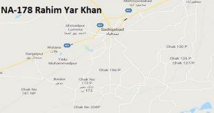 NA 178 Rahim Yar Khan Google Area Location Map Election 2018 National Assembly constituency (Halqa)-min
