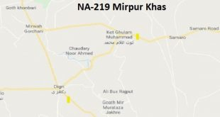 NA 219 Mirpur Khas Google Area Location Map Election 2018 National Assembly constituency (Halqa)-min