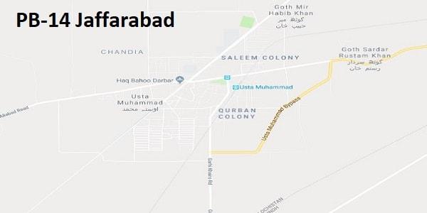 PB 14 Jaffarabad Google Area Location Map Election 2018 Balochistan Assembly constituency (Halqa)-min