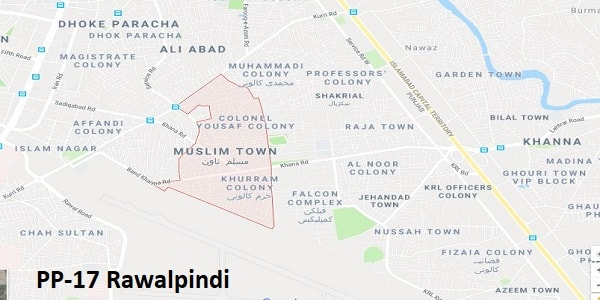 PP 17 Rawalpindi Google Area Location Map Election 2018 Punjab Assembly constituency (Halqa)-min