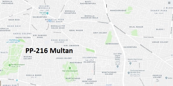 PP 216 Multan Google Area Location Map Election 2018 Punjab Assembly constituency (Halqa)-min