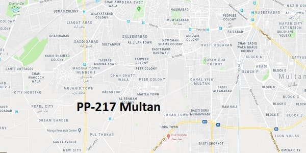 PP 217 Multan Google Area Location Map Election 2018 Punjab Assembly constituency (Halqa)-min