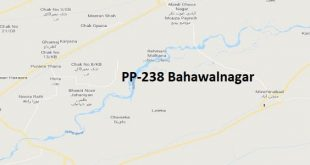 PP 238 Bahawalnagar Google Area Location Map Election 2018 Punjab Assembly constituency (Halqa)-min