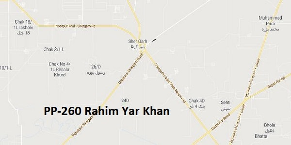 PP 260 Rahim Yar Khan Google Area Location Map Election 2018 Punjab Assembly constituency (Halqa)-min