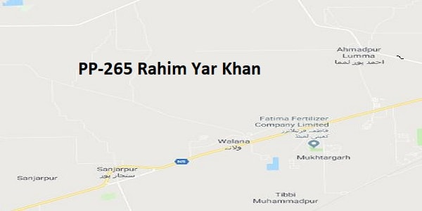 PP 265 Rahim Yar Khan Google Area Location Map Election 2018 Punjab Assembly constituency (Halqa)-min