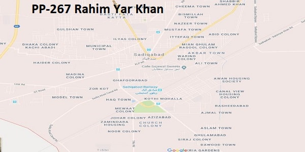 PP 267 Rahim Yar Khan Google Area Location Map Election 2018 Punjab Assembly constituency (Halqa)-min