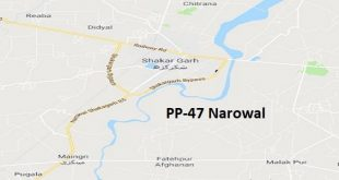 PP 47 Narowal Google Area Location Map Election 2018 Punjab Assembly constituency (Halqa)-min