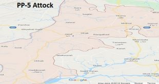 PP 5 Attock Google Area Location Map Election 2018 Punjab Assembly constituency (Halqa)-min