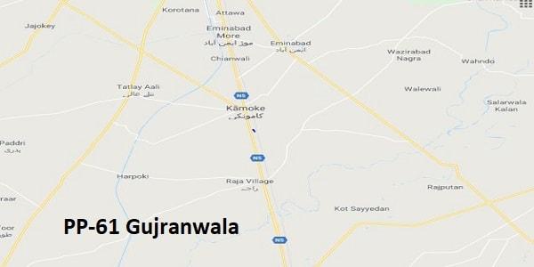 PP 61 Gujranwala Google Area Location Map Election 2018 Punjab Assembly constituency (Halqa)-min