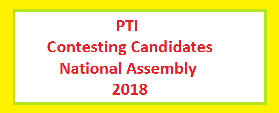 PTI Contesting Candidates NA Elections 2018 - Complete List from Punjab, Sindh, KPK, FATA and Balochistan