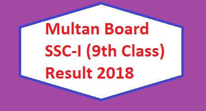 Multan Board SSC-I 9th Class Result 2018 Online