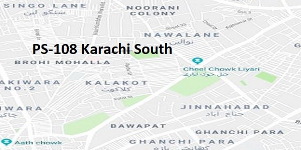 PS 108 Karachi South Google Area Location Map Election 2018 Sindh Assembly constituency (Halqa)-min