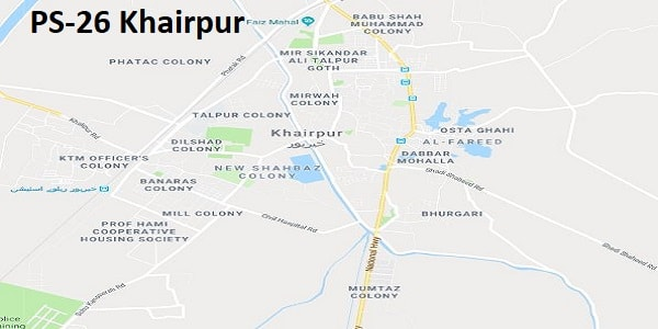 PS 26 Khairpur Google Area Location Map Election 2018 Sindh Assembly constituency (Halqa)-min