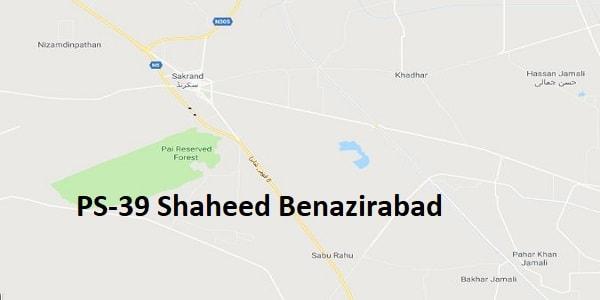 PS 39 Shaheed Benazirabad Google Area Location Map Election 2018 Sindh Assembly constituency (Halqa)-min
