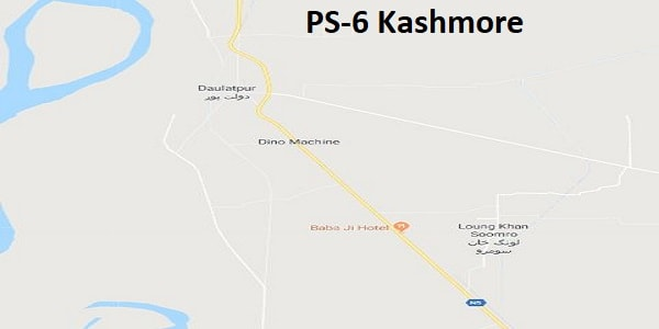 PS 6 Kashmore Google Area Location Map Election 2018 Sindh Assembly constituency (Halqa)-min