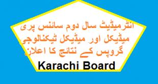 Karachi Board FSc 2nd Year Result Pre Medical Group Online Today on 13 Sept 2018
