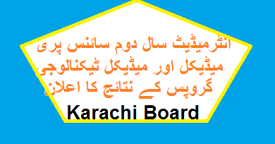 Karachi Board FSc 2nd Year Result Pre Medical Group Online Today on 13 Sept 2018