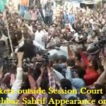 PMLN Workers outside Session Court (NAB) Lahore - Shehbaz Sahrif Appearance on 6 Oct 2018 after arrest by NAB on 5-10-2018 in Ashiana Housing Scam