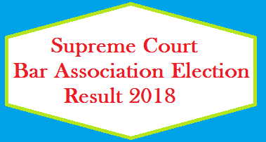 Supreme Court Bar Association Election Result 2018
