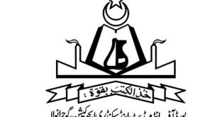 BISE Gujranwala Board - Inter FA FSc HSSC Part I, II Annual Result 2019-min