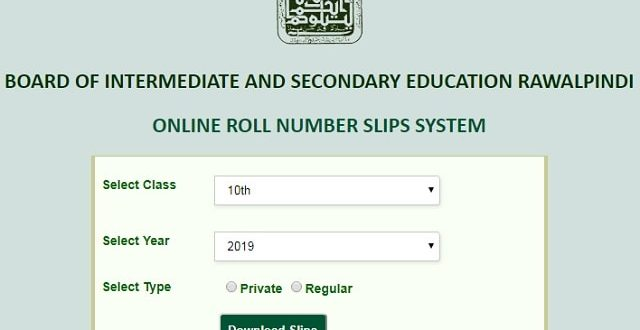 Matric Exam 2019 – Online Roll Slips, Date Sheet Issued