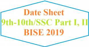SSC Part I, II 9th Class 10th Class Date Sheet - All Punjab Boards - Lahore BISE, Multan BISE