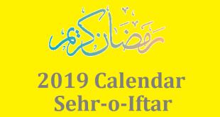 Ramazam Ul Mubarak Time Table - Calendar 1440 2019